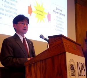 Opening Seesion by Professor Kono