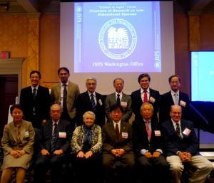 Speakers Group Photo