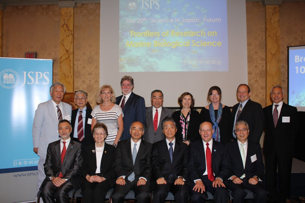 Speakers group photo