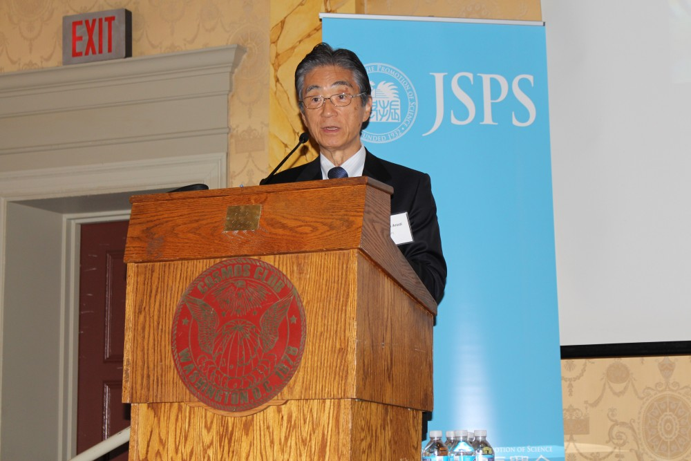 opening address President Anzai