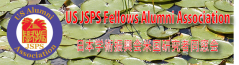 US JSPS Fellow Alumni Association