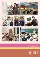 JSPS Brochure 2016-2017