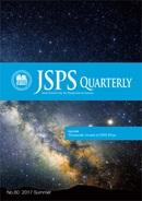 JSPS Quarterly
