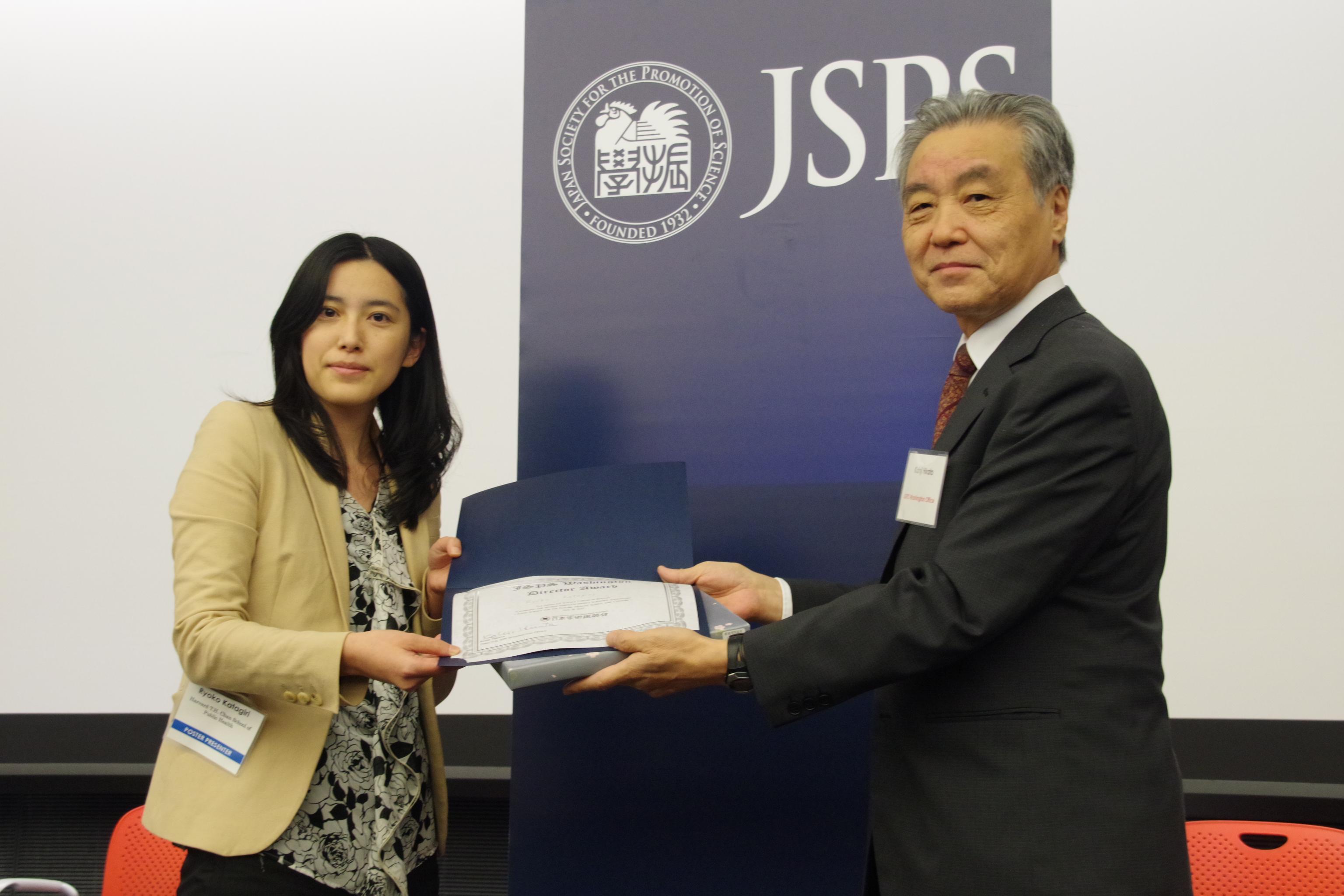 JSPS wo Awardee