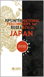 Fellowships for Overseas Researchers