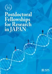 Postdoctoral Fellowship: 30anniversary