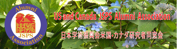 US and Canada JSPS Alumni Association