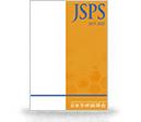 JSPS Brochure 2019-2020